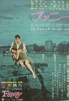 Fanny - Japanese Movie Poster (xs thumbnail)