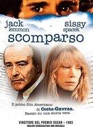 Missing - Italian DVD cover (xs thumbnail)