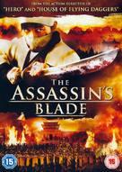 Mo hup leung juk - British DVD movie cover (xs thumbnail)