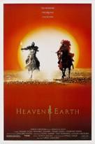 Ten to Chi to - Movie Poster (xs thumbnail)