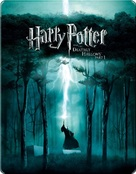 Harry Potter and the Deathly Hallows: Part I - Japanese Movie Cover (xs thumbnail)