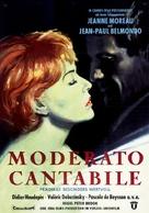 Moderato cantabile - German Movie Poster (xs thumbnail)