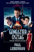 Gangster Squad - Hungarian Movie Poster (xs thumbnail)