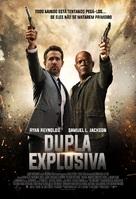 The Hitman's Bodyguard - Brazilian Movie Poster (xs thumbnail)