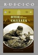 Djariskatsis mama - Russian Movie Cover (xs thumbnail)