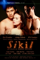 Sikil - Philippine Movie Poster (xs thumbnail)
