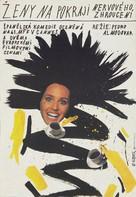 Mujeres Al Borde De Un Ataque De Nervios - Czech Movie Poster (xs thumbnail)