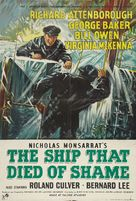 The Ship That Died of Shame - British Movie Poster (xs thumbnail)
