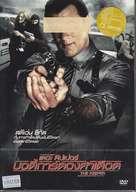 The Keeper - Thai Movie Cover (xs thumbnail)