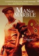 Czlowiek z marmuru - Movie Cover (xs thumbnail)