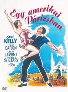 An American in Paris - Hungarian DVD movie cover (xs thumbnail)