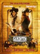 Bandidas - Russian Movie Poster (xs thumbnail)