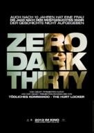 Zero Dark Thirty - German Movie Poster (xs thumbnail)