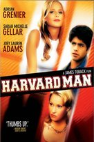 Harvard Man - Movie Cover (xs thumbnail)