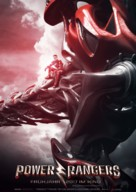 Power Rangers - German Movie Poster (xs thumbnail)