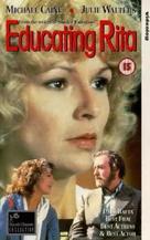 Educating Rita - British VHS cover (xs thumbnail)