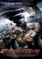 Nuclear Hurricane - Japanese Movie Cover (xs thumbnail)
