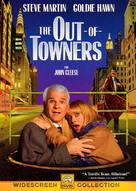 The Out-of-Towners - DVD cover (xs thumbnail)