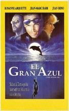 Le grand bleu - Spanish VHS movie cover (xs thumbnail)