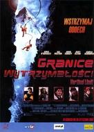 Vertical Limit - Polish Movie Poster (xs thumbnail)