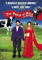 The Price of Milk - poster (xs thumbnail)