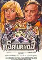 Saturn 3 - Spanish Movie Poster (xs thumbnail)