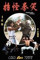 Xiao quan guai zhao - Hong Kong VHS cover (xs thumbnail)