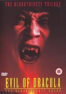 Chi o suu bara - British DVD cover (xs thumbnail)