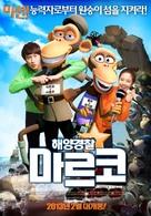 Marco Macaco - South Korean Movie Poster (xs thumbnail)