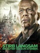A Good Day to Die Hard - German Movie Cover (xs thumbnail)