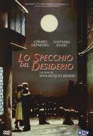 La lune dans le caniveau - Italian DVD cover (xs thumbnail)
