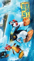 Surf's Up - French Movie Poster (xs thumbnail)