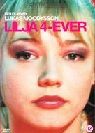Lilja 4-ever - Dutch DVD cover (xs thumbnail)