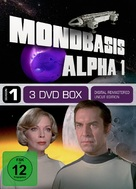 """Space: 1999"" - German DVD cover (xs thumbnail)"