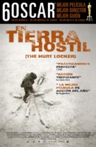 The Hurt Locker - Spanish Movie Poster (xs thumbnail)