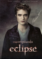 The Twilight Saga: Eclipse - Portuguese Movie Poster (xs thumbnail)