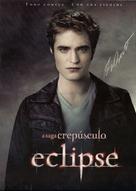The Twilight Saga: Eclipse - Portuguese Movie Poster (xs thumbnail)