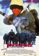Ofelas - Spanish Movie Poster (xs thumbnail)