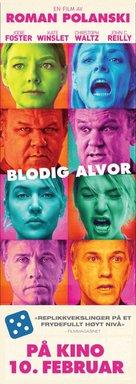 Carnage - Norwegian Movie Poster (xs thumbnail)