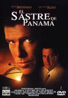 The Tailor of Panama - Spanish Movie Cover (xs thumbnail)