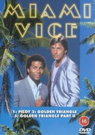 """Miami Vice"" - British DVD movie cover (xs thumbnail)"
