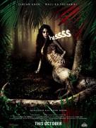 Hisss - Malaysian Movie Poster (xs thumbnail)