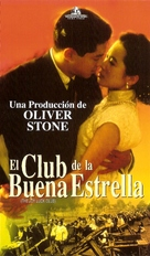 The Joy Luck Club - Argentinian VHS movie cover (xs thumbnail)