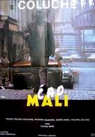 Tchao pantin - Yugoslav Movie Poster (xs thumbnail)