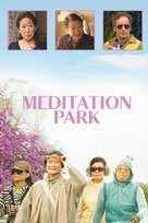 Meditation Park - Canadian Movie Cover (xs thumbnail)