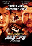 Ticker - South Korean Movie Poster (xs thumbnail)