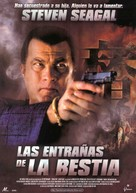 Belly Of The Beast - Spanish Movie Poster (xs thumbnail)
