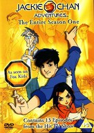 """""""Jackie Chan Adventures"""" - British DVD movie cover (xs thumbnail)"""