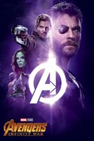 Avengers: Infinity War - Movie Poster (xs thumbnail)