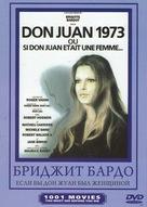 Don Juan ou Si Don Juan était une femme... - Russian DVD cover (xs thumbnail)